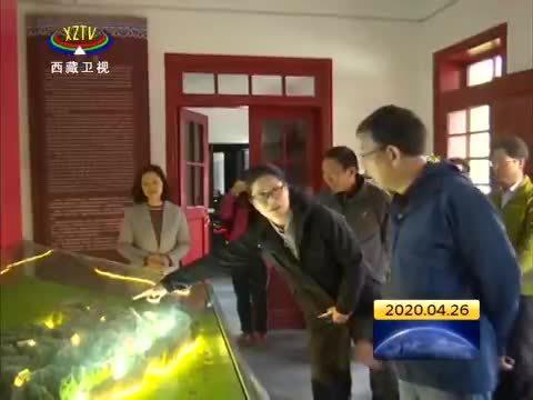 西藏自治区调研组赴那曲昌都林芝调研科技和宗教工作