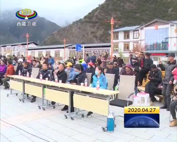 """西藏工布江达县开展""""五送""""服务基层活动"""