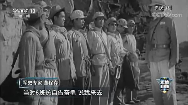 《军情时间到》军史一刻——修筑川藏公路