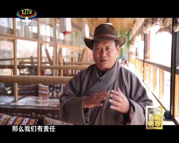 《西藏诱惑》多吉的艺术人生