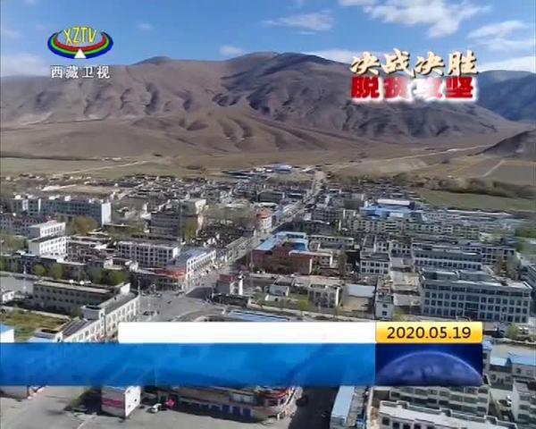 【决战决胜脱贫攻坚】西藏隆子县:打造奶牛养殖产业链 让脱贫的步子迈得更稳