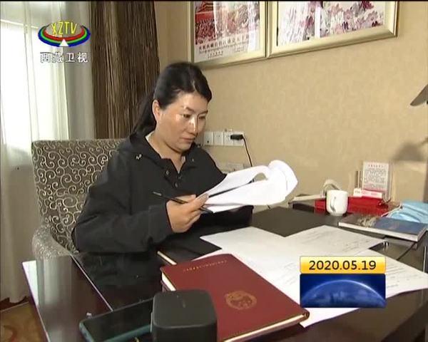 全国两会召开在即 西藏代表委员积极做好会前准备