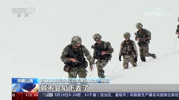 爬冰卧雪 边防军人巡逻4600米高地