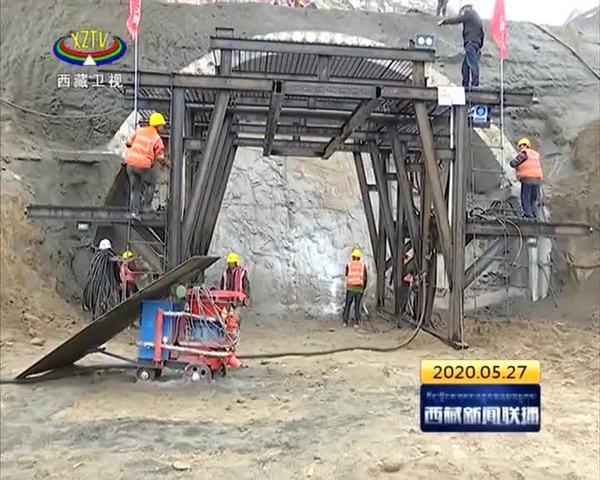 拉萨高新区忠材山隧道火热建设中