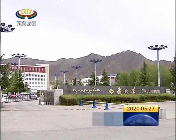 """西藏大学学生在第12届""""全国3D大赛""""全国总决赛中荣获一等奖"""
