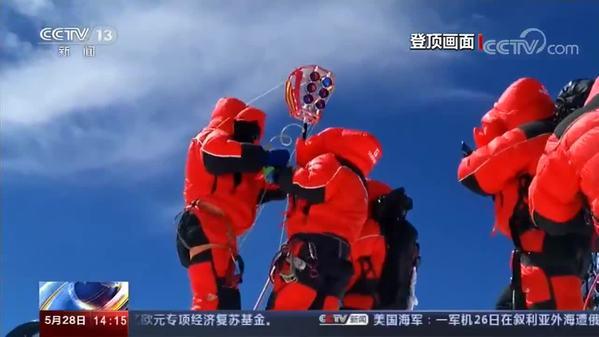 【2020珠峰高程测量登山队成功登顶测量】队员昨天下午回撤 目前仍在回撤途中