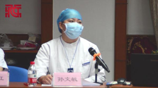 【短视频】北京藏医院抗疫先进医护代表讲述抗疫故事