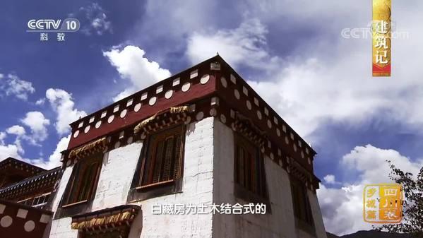 《中国影像方志》四川乡城篇