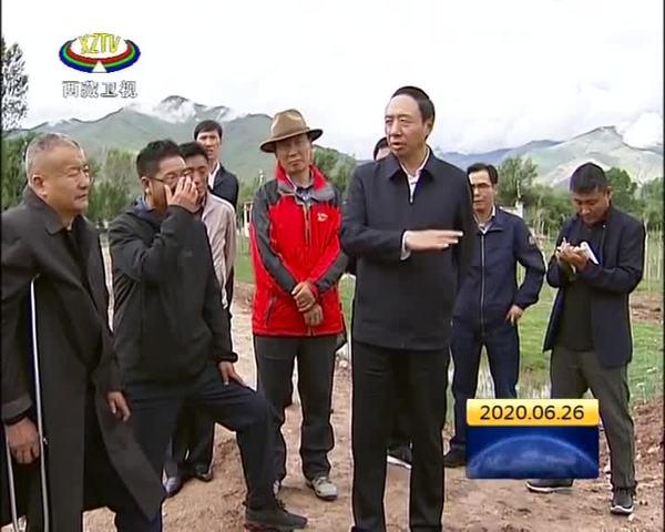 西藏自治区调研组赴林周县调研湿地和野生动物保护脱贫攻坚等情况