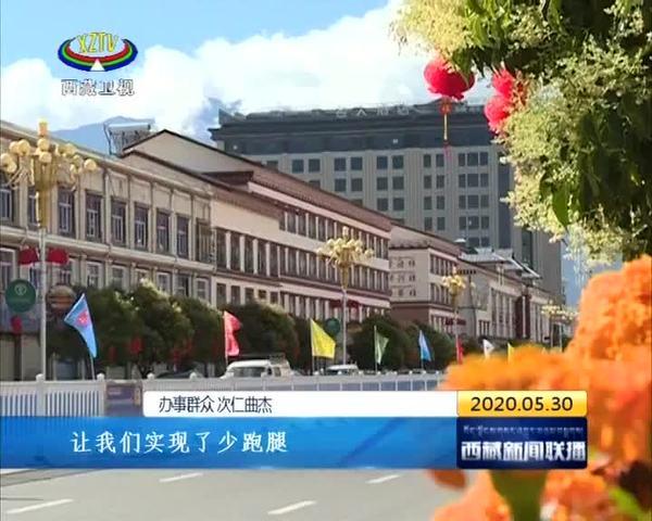 西藏积极推进流动人员人事档案信息化建设