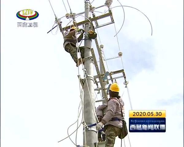 """西藏两条""""电力天路""""完成年度""""体检"""""""