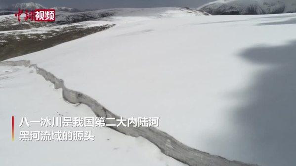 """航拍祁连山八一冰川:冰雪""""长城""""犹如""""巨龙"""""""
