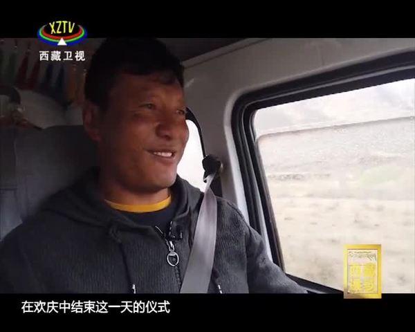 《西藏诱惑》春耕第一犁