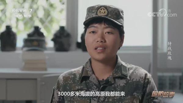 《国防故事》特战玫瑰