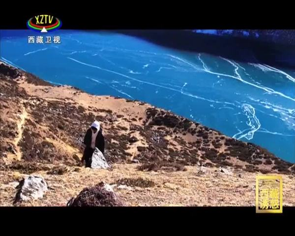 《西藏诱惑》未知旅行(上)