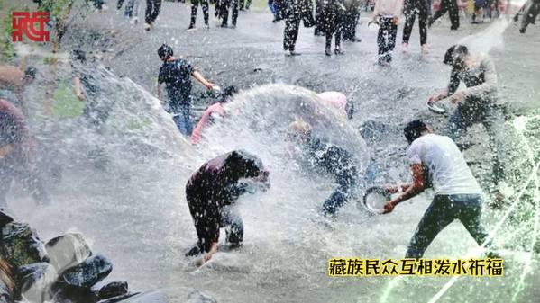 青海玉树:通天河畔 藏族村民如何过泼水节?