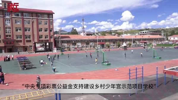 【阿坝新生活】阿坝县民族寄宿制小学——共筑特色少年宫
