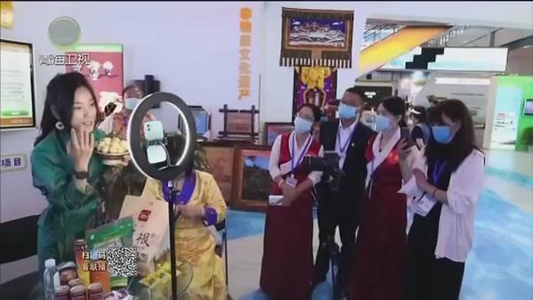 青海省玉树州:求绿色发展 谋互利共赢