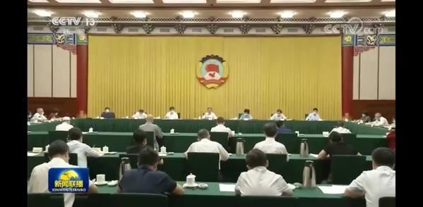 全國政協民宗委召開宗教界主題協商座談會 汪洋出席并講話