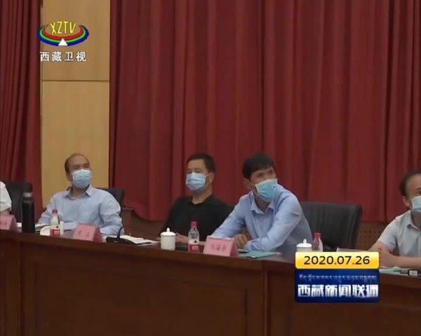 西藏自治区领导赴中科院植物研究所商谈合作事宜