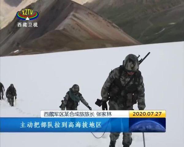 高原练兵:锤炼队伍素质 砥砺坚强意志