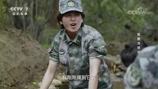 《军营的味道》我要当班长