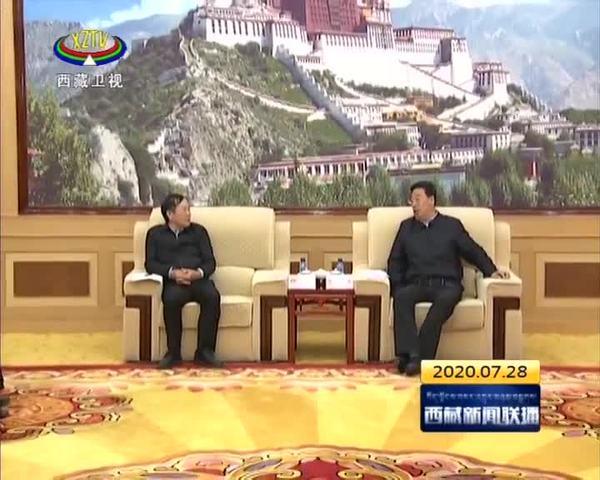 吴英杰齐扎拉与徐南平一行座谈