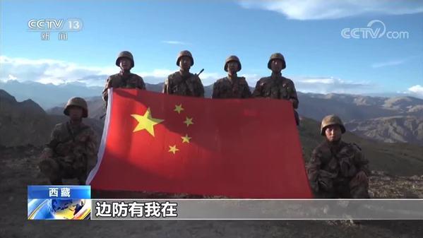 【守卫祖国边防线】行走在海拔5400米的边防线上