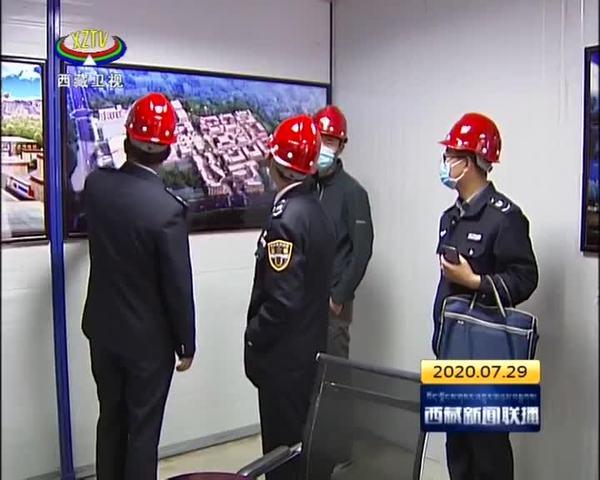 遂宁市船山区驻拉萨农民工综合服务站暨党支部成立