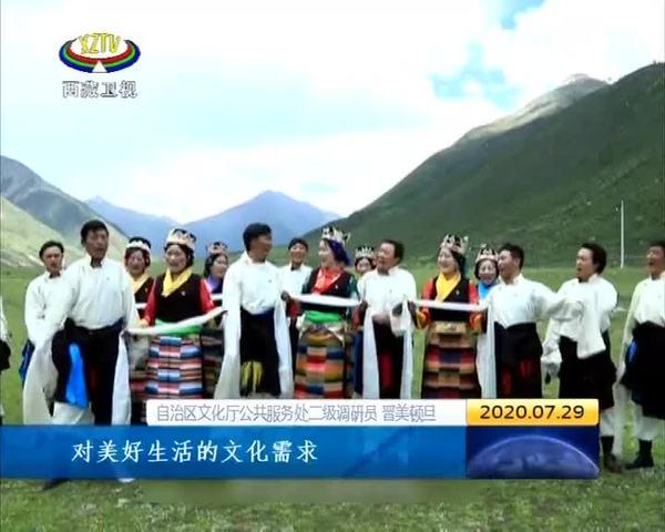 文艺演出队行政村全覆盖为农牧民群众增添欢乐