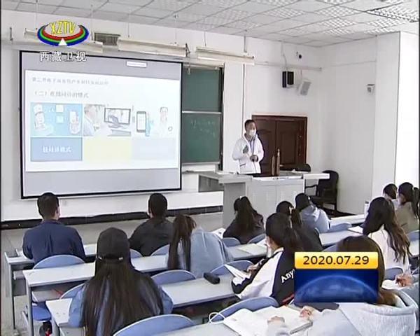 严金海考察调研西藏大学和西藏藏医药大学
