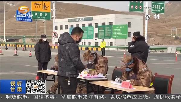 甘肃省甘南州:持续完善国防动员体系 打造基层治理品牌