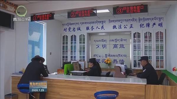 """青海省治多县:""""六化""""建设推进基层党建全面提升"""