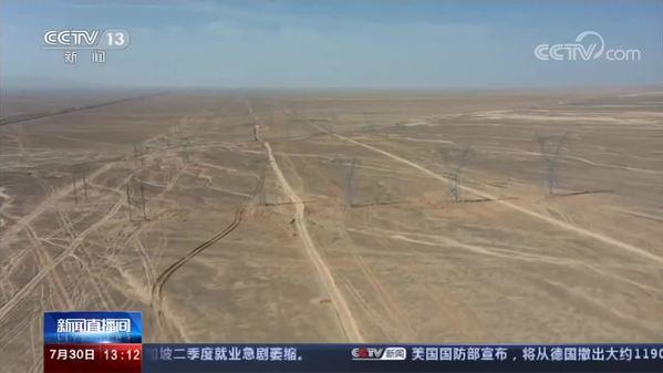 新疆库尔勒至青海格尔木铁路 配套输电线路建设挺进阿尔金山无人区