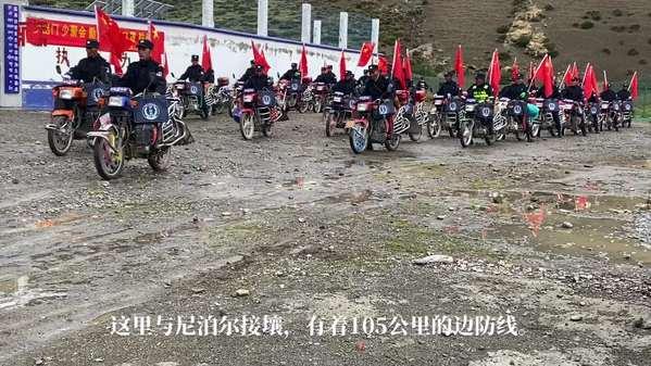 青藏高原上,护边联防队和他们守护的家园