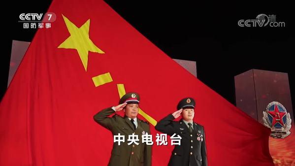 """《老兵你好》我站立的地方是中国——""""守防的日子""""系列节目"""