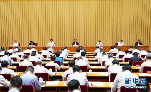 中央第七次西藏工作座谈会在北京召开