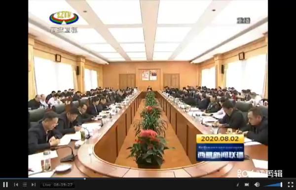 吳英杰主持召開區黨委常委會(擴大)會議