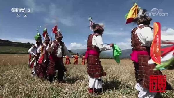 民间舞蹈《卡斯达温·出征》