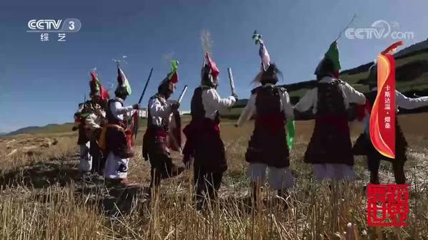 民间舞蹈《卡斯达温·煨桑》