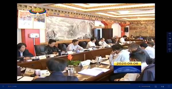 丁业现主持召开区政协党组2020年第10次会议