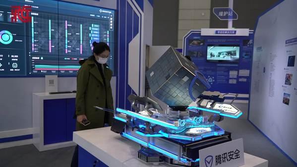 网安周上的新科技,中国西藏网带你抢先看