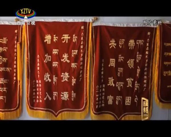 《西藏诱惑》滴新新篇