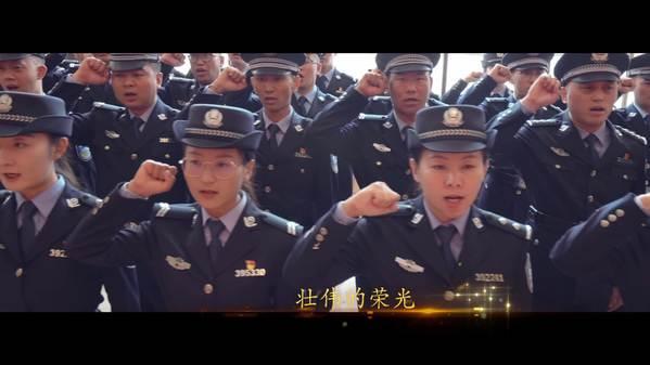 【MV】致敬,中国人民警察节! 让移民管理警察的名字在警徽中闪光