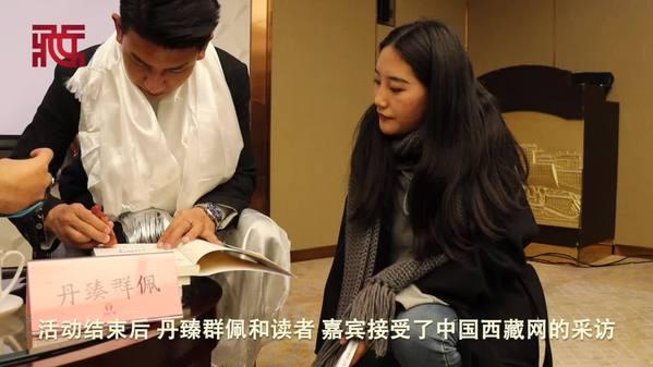 致我们的青春与梦想:内地西藏班35年35人口述史