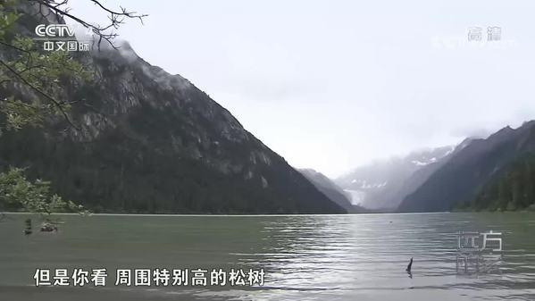 《远方的家》大好河山——高原明珠 醉美风景