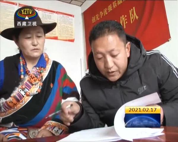 西藏自治区各驻村工作队与群众同贺新春共谋发展