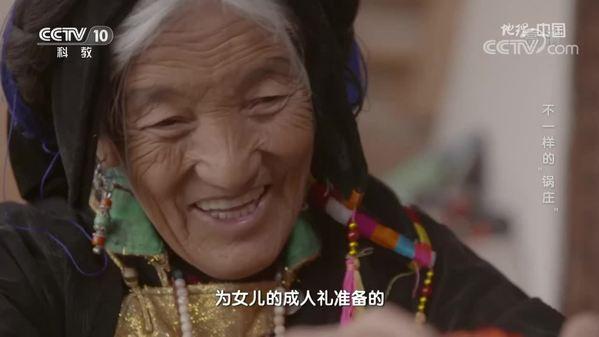 """《地理·中国》山河春色·不一样的""""锅庄"""""""