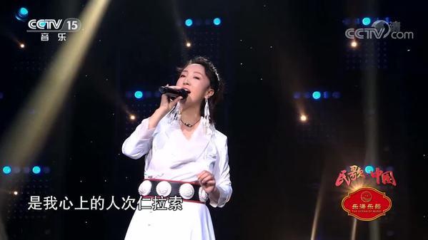藏族民歌《次仁拉索》