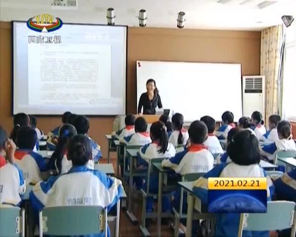 西藏自治区教育信息化发展显著